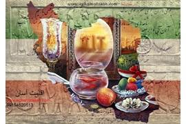 اعطای نمایندگی و دفتر فروش در شهر های ایران گروه قاینگل