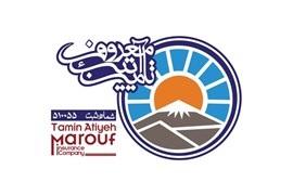 اعطای نمایندگی فعال بیمه ایران در کل کشور