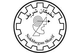 استخدام نمایندگی فروش از سراسر کشور کانون علمی نخبگان شریف جهت ارائه محصولات آموزشی