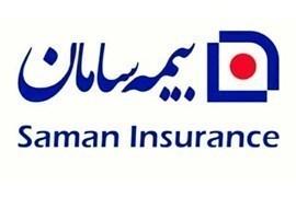 اعطای نمایندگی بیمه سامان  با کد 1166 (امکان تاسیس شعبه رسمی)