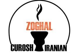 اعطای نمایندگی شرکت کوروش زغال ایرانیان
