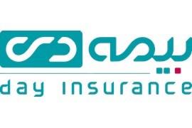 جذب نماینده فروش بیمه دی کد 5882