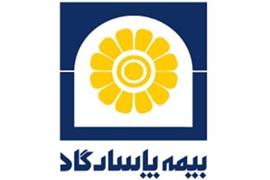 اعطای نمایندگی رسمی بیمه پاسارگاد از اولین روز همکاری با امکان اعطای وام