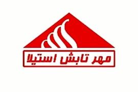 اعطای نمایندگی شرکت مهر تابش استیلا
