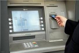 اعطای نمایندگی فروش اقساطی انواع دستگاه کارتخوان سیار و خودپرداز در کل کشور