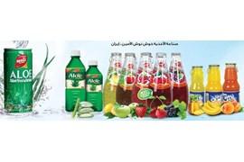 اعطای نمایندگی نوشیدنی خوش نوش امین با برند اربیت به کل کشور و خارج کشور