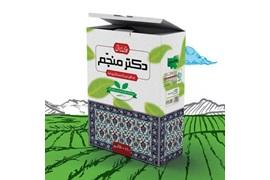 اعطای نمایندگی فروش چای ایرانی دکتر منجم