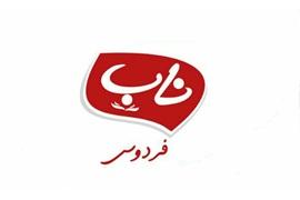 جذب نماینده یا بازاریاب  انواع سبزیجات خشک در سراسر ایران