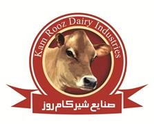 جذب نمایندگی محصولات لبنی شرکت شیرکام روز
