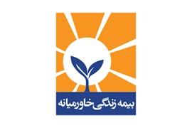 اعطای نمایندگی شرکت بیمه زندگی خاورمیانه