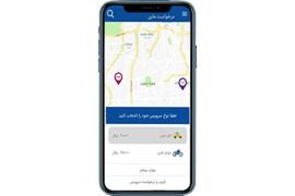 اعطای نمایندگی سرویس تاکسی آنلاین در تهران و شهرهای ایران
