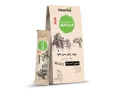 اعطای نمایندگی چای فوری ماچا در سراسر کشور با شرایط عالی