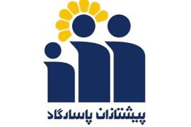 اعطا امتیاز نمایندگی بیمه و استخدام کارشناس فروش