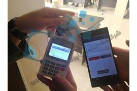 اعطای نمایندگی فروش کارتخوان سیار و موبایل پوز