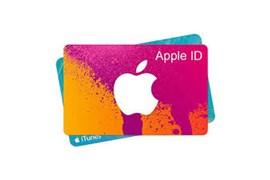 اعطای نمایندگی خدمات IT  و ساخت اپل آیدی و جیمیل اکانت
