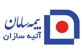 اعطای نمایندگی بیمه سامان با خدمات بیمه گوشی موبایل ( برای اولین بار در ایران )