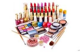 اعطای نمایندگی محصولات آرایشی بهداشتی شرکت جهان صادرات