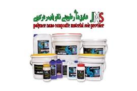 اعطای نمایندگی پخش و فروش عایق های رطوبتی نانو پلیمرترکیبی با سود 30 تا 150درصد