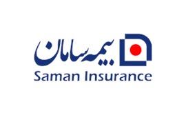 اعطای نمایندگی فروش بیمه سامان (کد 6676) با مزایای عالی