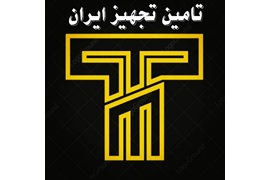 اعطای نمایندگی فعال در شهر ساری