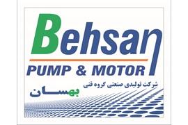 اعطا نمایندگی شرکت کمپرسور بهسان در سراسر ایران