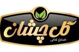 اعطای نمایندگی فروش انواع دمنوش و چای ماسالا  (گل چشان)