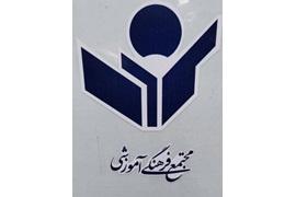 اعطای نمایندگی مجتمع آموزشی و فرهنگی ، اسباب بازی ، لوازم التحریر ... مطبوعات حسینی
