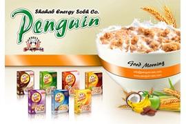 اعطای نمایندگی پخش محصولات غذایی پنگوئن