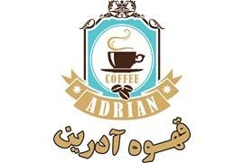 جذب نماینده فروش قهوه آدرین درکل کشور