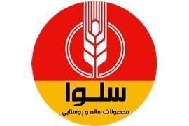 اعطای نمایندگی فروش محصولات سالم و روستایی در کل کشور