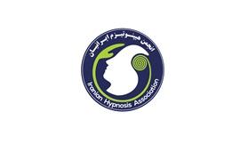 اعطای نمایندگی انجمن ملی هیپنوتیزم ایرانیان در سراسر ایران