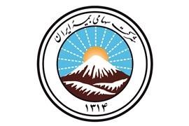 اعطای نمایندگی بیمه ایران ، کد 3328
