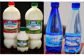 اعطای نمایندگی مواد غذایی (لبنیات و انواع نوشیدنی) لبن زاگو در سراسر کشور