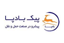 واگذاری ایستگاه های پیک بادپا در تهران