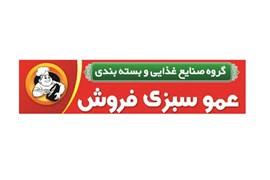 اعطای نمایندگی فروش در استانهای قم - خوزستان - تهران - همدان - اصفهان