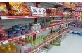 جذب نمایندگی فروش پخش مواد غذایی با امکان خرید اعتباری امازون