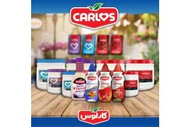 اعطای نمایندگی محصولات کارلوس (شرکت آیرین سبز بهاران)
