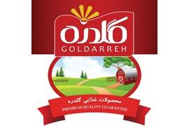 اعطای نمایندگی محصولات غذایی گلدره