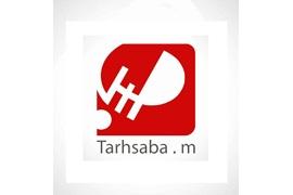 اعطای نمایندگی فروش و عاملیت فروش  محصولات مبلمان شهری( المان و تابلوهای منور) در سراسر ایران