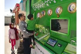 اعطای نمایندگی انحصاری برای اولین بار در کشور فروش دستگاه هوشمند بازیافت در مبداء