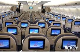 اعطای نمایندگی فروش پروازهای چارتری و سیستمی