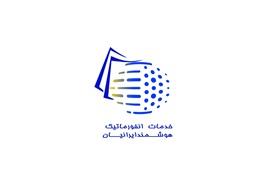اعطای نمایندگی فروش دستگاه کارتخوان (ایرانیان)