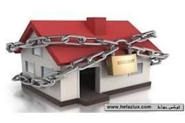 اعطای نمایندگی فروش و نصب حفاظ ساختمان، لوکس حفاظ