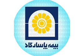نماینده رسمی بیمه عمر پاسارگاد