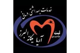 اعطای نمایندگی سامانه قلب ایران (سامانه خدمات آنلاین پزشکی)