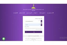 نمایندگی پنل ممبر ، فالور و نوتیفیکیشن و پیامک و ایمیل و فکس کل کشور