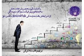 اعطای نمایندگی گسترده ترین شبکه فروش اقساطی در خراسان