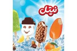 اعطای نمایندگی پخش بستنی نیتل در سراسر کشور
