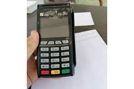 اعطای نمایندگی دستگاه کارتخوان امانی سیار در تمامی استانها (شرکت بارزنت مهرگان)