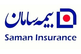 اعطای نمایندگی فروش بیمه سامان کد 1166 در سراسر کشور با مزایای عالی